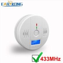 433 433mhz のワイヤレス一酸化炭素検出器、一酸化ガス警報検出器、ホームセキュリティアラーム、あなたの家を保護完璧な