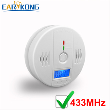 433MHz kablosuz karbon monoksit dedektörü, monoksit gaz Alarm dedektörleri, ev güvenlik alarmları, evinizi korumak mükemmel