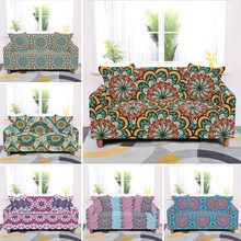 Living Room Sofa Covers Elastic Slipcovers Protector 1/2/3/4 Seaters Bohemian 3D Mandala Flower For L Shape Sectional Couch