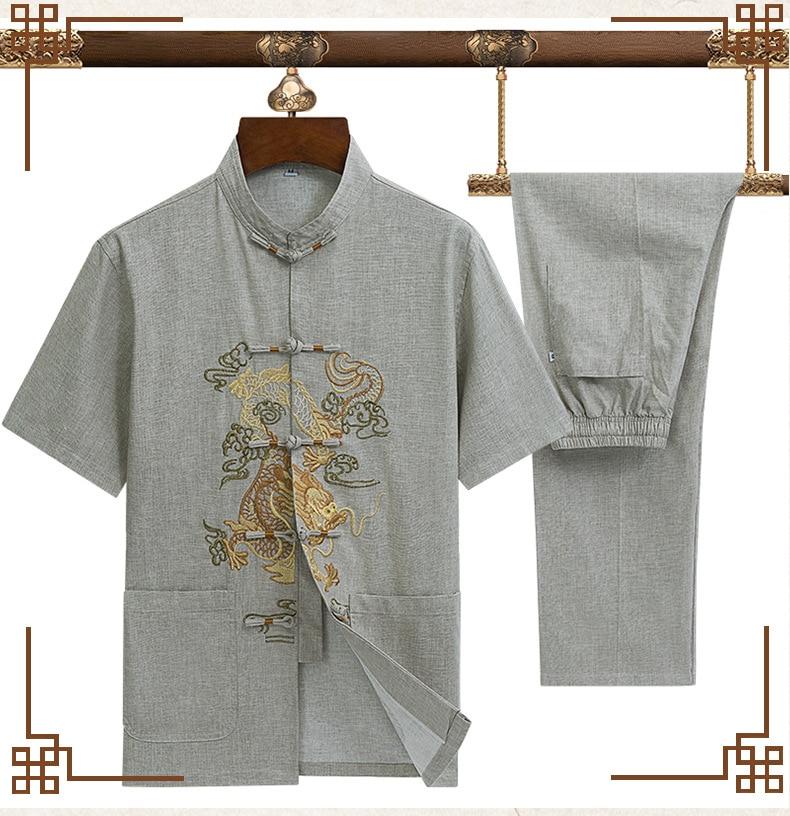Летняя вышивка Tangsuit Wushu мужская одежда топы винтажная традиционная китайская блузка для мужчин размера плюс рубашка в китайском стиле|Наборы| | АлиЭкспресс
