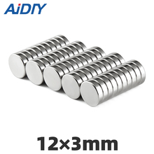 AI DIY 5/10/50Pcs 12mm x 3mm Super Strong Powerful Neodymium Magnet Round Rare Earth Magnetic magnets Disc Imanes 12mm*3mm