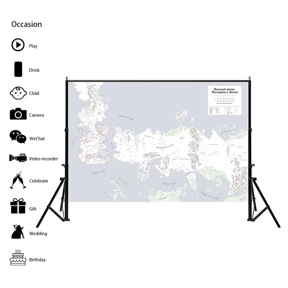 150x225cm Games Of Thrones Non-woven Wall Art Poster The Map Of The Known World Home Bar Decor Painting