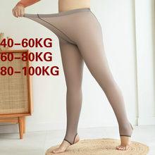 Medias gruesas de felpa para mujer, medias de gran tamaño de 40-100kg, carne falsa a través de azafata, piel gris, para invierno