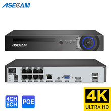 4k Ultra HD POE NVR Video Recorder Onvif H.265 48V IP Camera CCTV System P2P Network Security Surveillance Camera