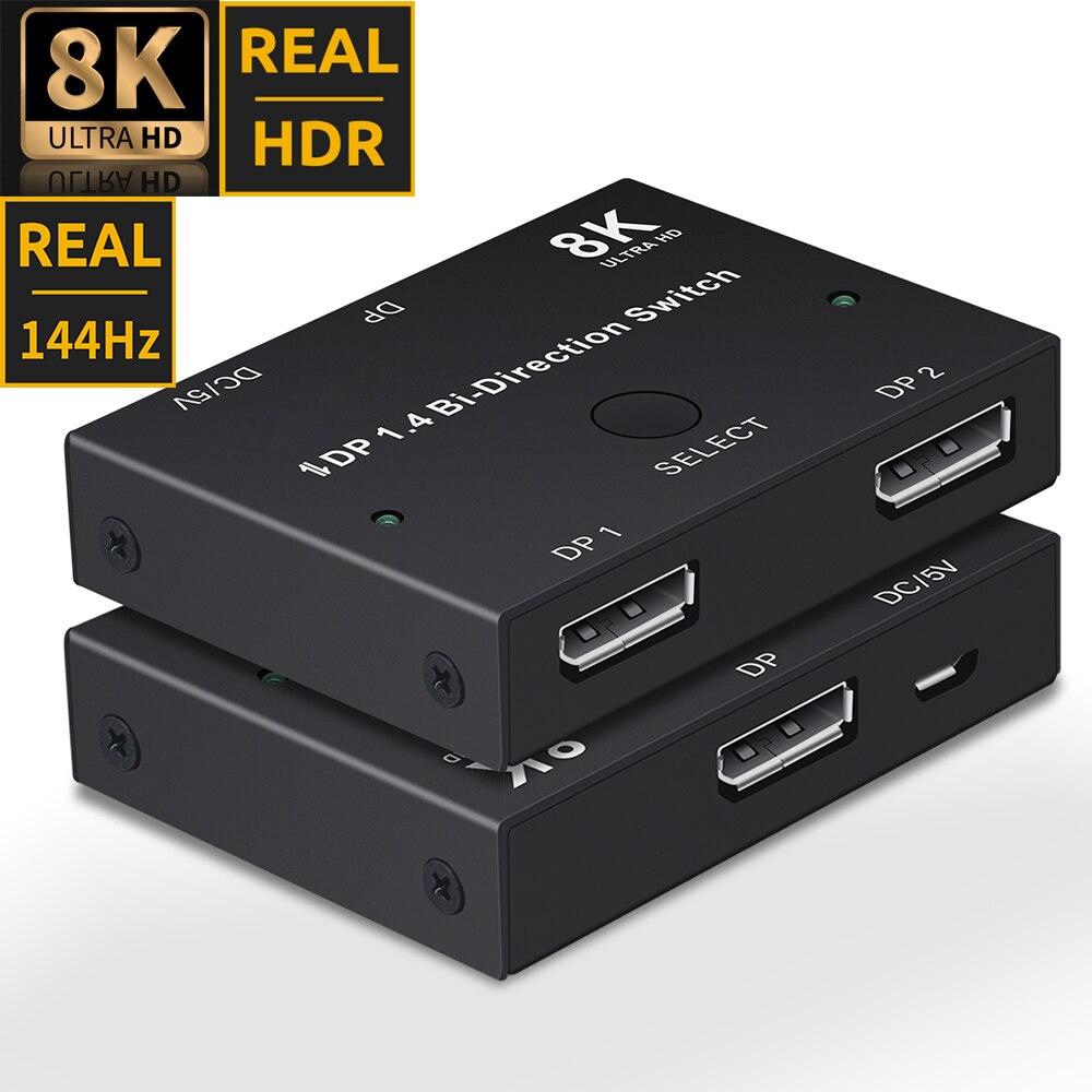 Двойной переключатель DP1.4, двунаправленный переключатель, сплиттер 1x2 или 2x1 144 Гц, сплиттер Displayport 8K @ 30 Гц 4K @ 120 Гц