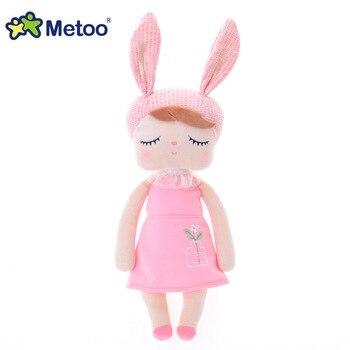 Мягкие плюшевые куклы Metoo 3 шт. 2
