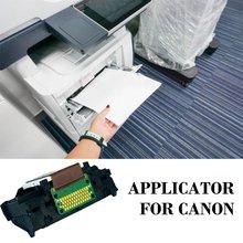 Для Canon QY6-0090 насадка для принтера насадка печатающая головка принтер аксессуары долговечные запасные части