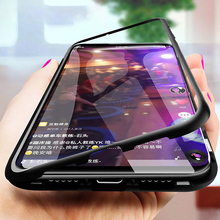 Magnetic Adsorption Case For OnePlus 7 P