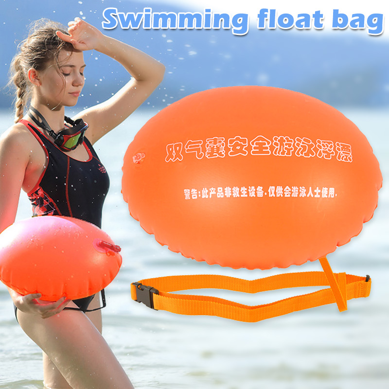 Newly Water Sports Safety Swimming Device Safety Swimming Floating Inflated Buoy Flotation For Pool Open Water Sea Swim Airbag