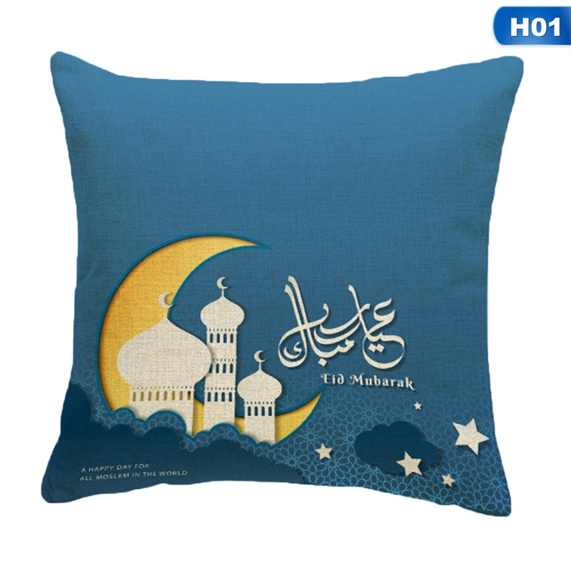 2019 Home Sofa Islamic Eid Mubarak Decorations Cushion Cover Pillowcase Ramadan Muslim Moon Castle Mosque Decor Cushion Cover