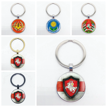 Retro Republic of Belarus Symbol Glass Dome key Chains Charms knight Men Women Key Ring Jewelry Gifts image