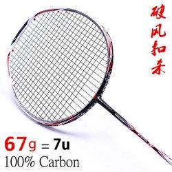 مضرب بدمنتون المهنية الكربون مضرب كرة الريشة قبضة مجانية متوتر 6U 72g ، 7U 62g