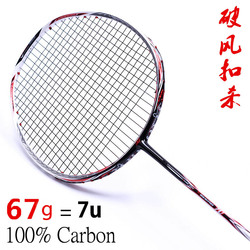Raket Bulutangkis Profesional Karbon Bulutangkis Raket Gratis Grip Strung 6U 72G, 7U 62G