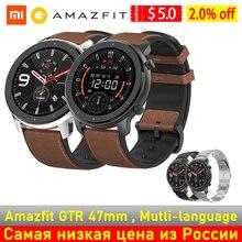 Global Version Amazfit GTR 47mm สมาร์ทนาฬิกา 5ATM กันน้ำ Smarwatch 24 วันแบตเตอรี่ GPS เพลงสำหรับ Android IOS