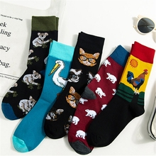 Fashion Autumn Cartoon Animal Koala Cat Rooster Pattern Socks Men Printing Leave