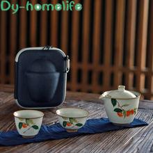 Японский креативный антикварный с сумкой для хранения керамический