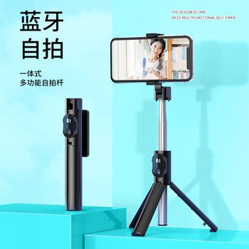 W nowym stylu P20 statyw do kijka do Selfie uniwersalny Handphone kijek do Selfie Bluetooth Selfie Stick Selfie Stick uchwyt na telefon stacjonarny tanie i dobre opinie