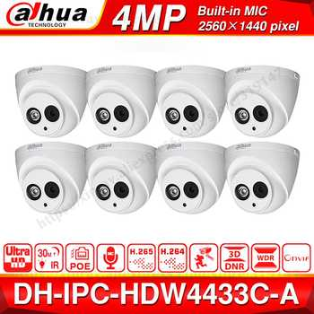 Wholesale Dahua IPC-HDW4433C-A POE Network Mini Dome Camera With Built-in Micro 4MP CCTV Camera 8pcs/Lot For CCTV System - DISCOUNT ITEM  0% OFF All Category