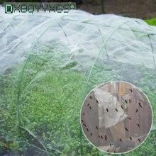 Полиэтиленовая сетка высокой плотности dxbqyyxgs 60 против птиц