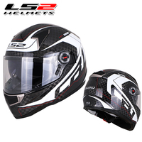 LS2 ff396 12K carbon fiber full face motorcycle helmet dual visor airbags no pump LS2 helmet ECE FF323 same material