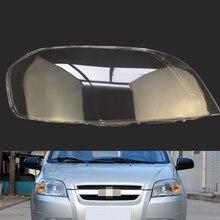 Для Chevrolet Lova 2006 2007 2008 крышка фары автомобиля фары Замена объектива прозрачное стекло авто оболочка Крышка