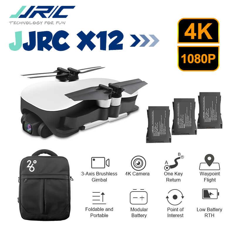 Jjrc X12 オーロラ 5 グラムwifi fpvブラシレスモーター 1080 1080p/4 18k hdカメラgpsデュアルモードポジショニング折りたたみrcドローンquadcopter rtf vs EX4