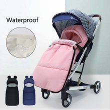 Зимние универсальные детские спальные мешки 3 в 1 водонепроницаемые