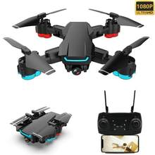 LeadingStar XD101 Drone 1080P WiFi FPV Drone Height Keeps One-button Return to Quadcopter RC Helicopter Dron Drone(China)