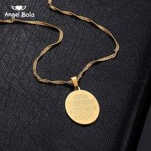 Islam Muslim Alte Koran Halsketten Gold Farbe Arabischen Zeichen Kette Nahen Östlichen Münze Einzelteile, Geld Maker Geschenk Tropfen Verschiffen