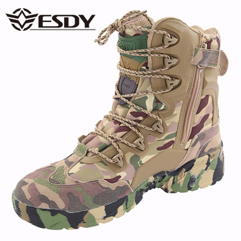 Outdoor Desert Military Camo Breathable Hiking Shoe Spring Autumn Men Hunting Climbing Leather Wearproof Tactical Training Boots