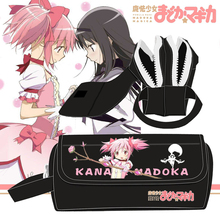 Anime Pencil Case Puella Magi Madoka Magica Cosplay Student