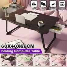 Multi-funcional dobrável portátil suporte de mesa de estudo de madeira dobrável mesa de computador para cama sofá mesa de chá servindo suporte