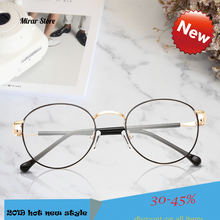 Polygon Metal Anti Blue Light Blocking Glasses Frame Men&Women Computer Games Goggles Eyeglasses Optical Spectacle Frame(China)