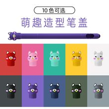 Cute animal Soft Silicone Pencil Cases For iPad Tablet Touch Pen Stylus Protective Sleeve Cover Anti-lost For Apple Pencil Cases(China)