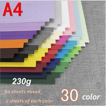 230g color children diy greeting card paper handmade open hard cardboard thick kindergarten A4 colored paper hard cardboard