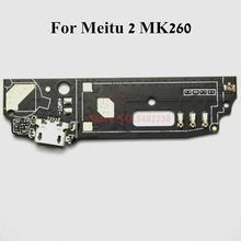 Оригинальный usb зарядный док порт гибкий кабель для xiaomi