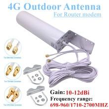 Ganho alto 698-2700mhz da antena de omni da prova dsma água sma crc9 ts9 omni das antenas 4g lte do tambor para o modem do roteador de huawei