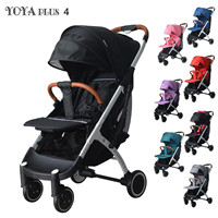 Original Yoya Plus 4 Baby Stroller Aluminum Frame Folding Portable High landscape Free Shipping with Gifts Travel Baby Carriage