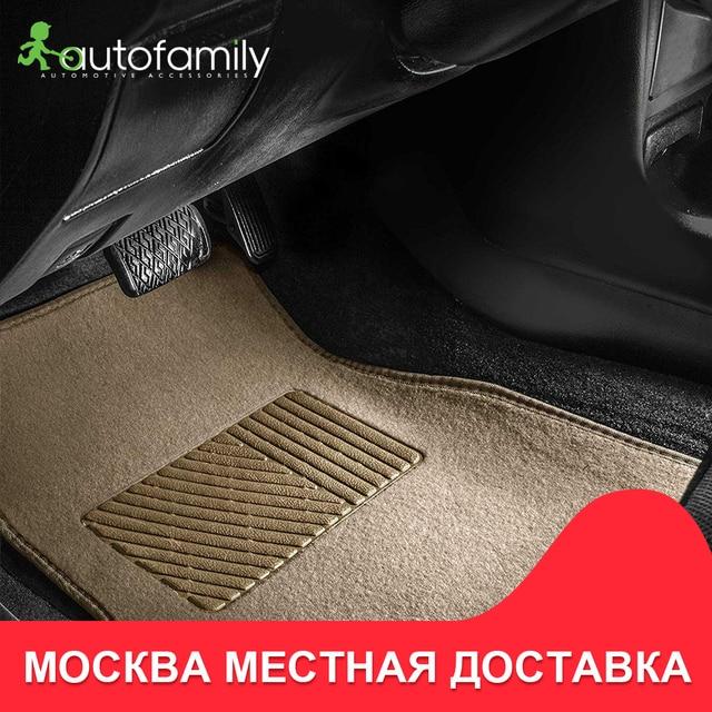 бежевые Коврики для HONDA CR-V, 2015-> коврики Нескользящие грязеотталкивающие внутренние аксессуары для стайлинга автомоби