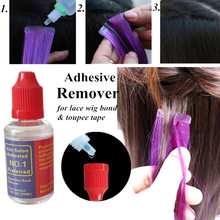 NEW 1 Pcs Hair Extension Glue Remover Wigs Glue Adhesive Remover for Lace Wig Release Tape(China)
