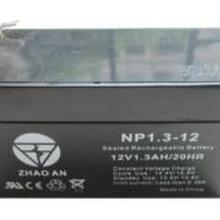 12V 1.3ah свинцово-кислотный аккумулятор. бронированная дверь на солнечных батареях 12 v батарея резервного копирования UPS резервного питания