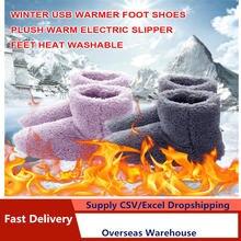 Теплые флипперы с usb подогревом; Теплая обувь для ухода за