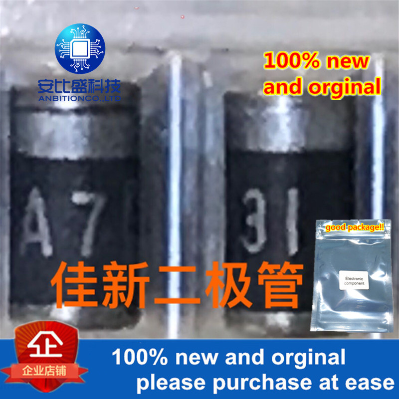 50pcs 100% New And Orginal SM4007-W 1A1000V DO213AB Silk-screen A7 Glass Passivated Rectifier Diode In Stock