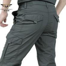 Men's Tactical Cargo Pants Breathable lightweight Waterproof