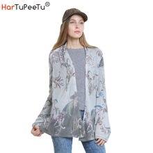 Кардиган вязаный свитер пальто для женщин большой размер длинный