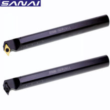 Lathe Internal Turning Holder S12M S16Q S20R S25S - SDWCR/L07 SDWCR/L11 Turning Tool Bar
