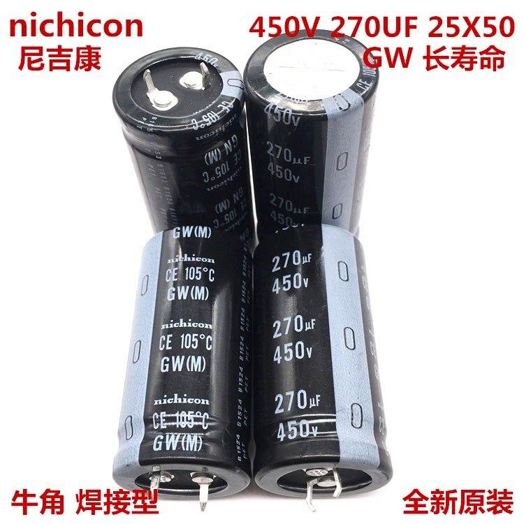 1-10pcs 100% Orginal New 450V270UF 25X50 270UF 450V 25x50 Capacitance