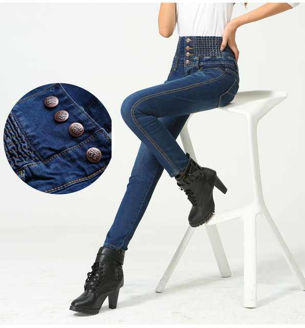 Lguc.H Skinny Jeans Woman Large Size Women Jeans Thick High Waist Jeans Push Up Stretch Jean Femme Big Plus Size 38 Black Gray