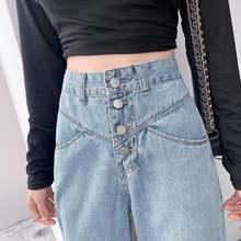 Джинсы mom Новые прямые джинсы женская осенняя одежда тонкие