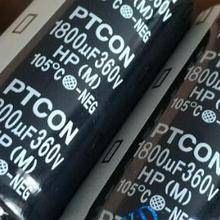 360v 1800 мкФ фото флэш-конденсатор 35*70 мм
